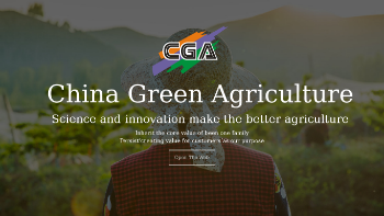 China Green Agriculture, Inc. Website Screenshot