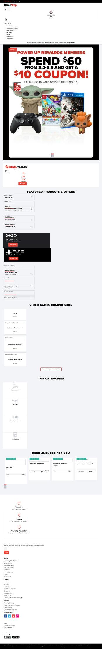 GameStop Corp. Website Screenshot