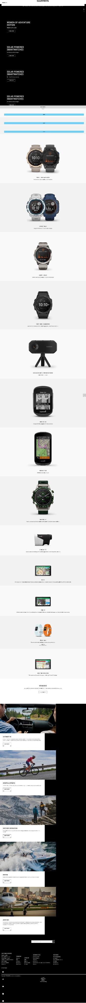 Garmin Ltd. Website Screenshot