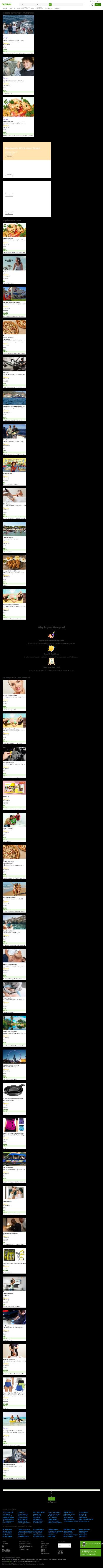 Groupon, Inc. Website Screenshot