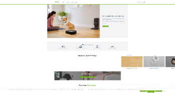 iRobot Corporation Website Screenshot
