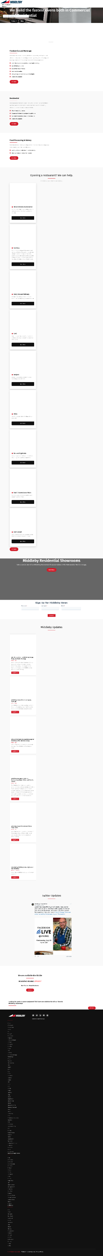 The Middleby Corporation Website Screenshot