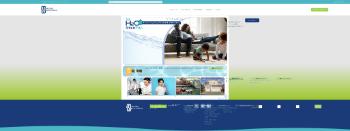 Middlesex Water Company Website Screenshot