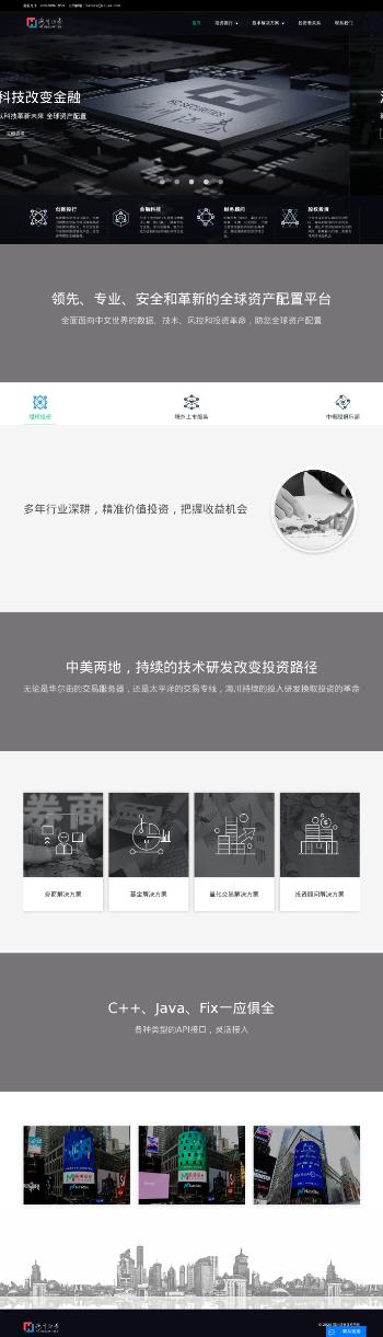 Mmtec, Inc. Website Screenshot