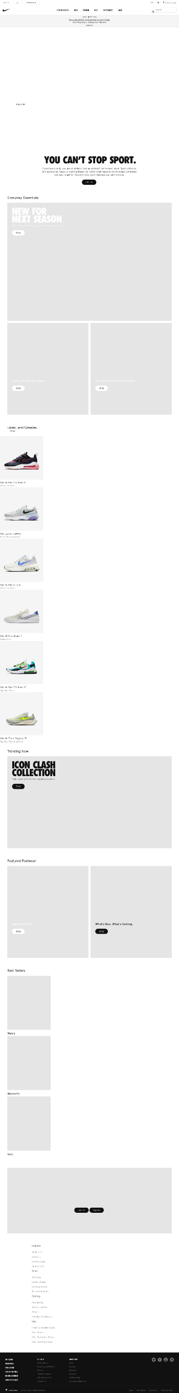NIKE, Inc. Website Screenshot
