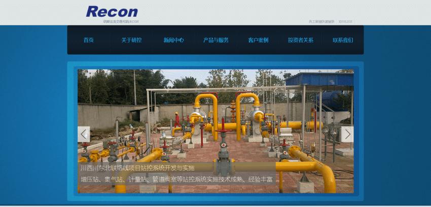 Recon Technology, Ltd. Website Screenshot