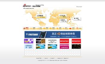 SINA Corporation Website Screenshot
