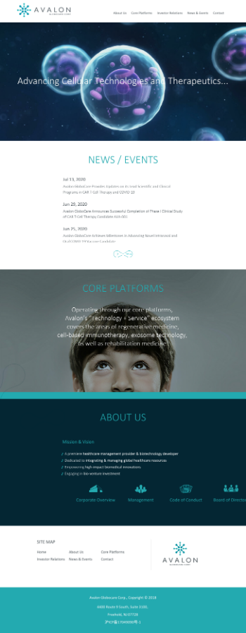 Avalon GloboCare Corp. Website Screenshot