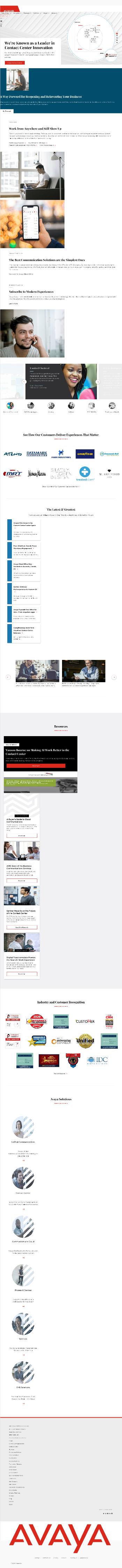 Avaya Holdings Corp. Website Screenshot
