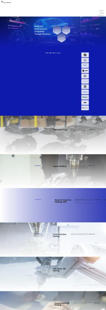 Unique Fabricating, Inc. Website Screenshot