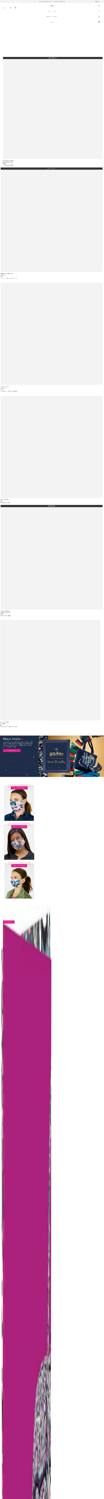 Vera Bradley, Inc. Website Screenshot