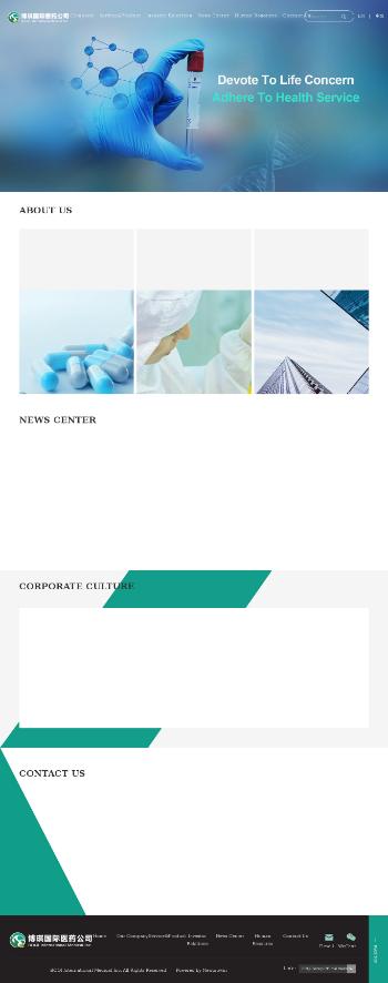 BOQI International Medical Inc. Website Screenshot